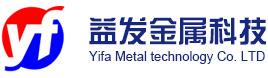 江阴市益发金属科技有限公司